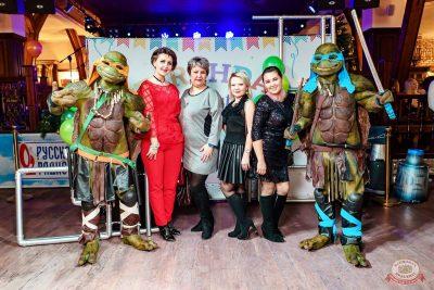 День именинника, 15 декабря 2018 - Ресторан «Максимилианс» Уфа - 20