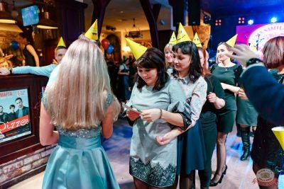 День именинника, 15 декабря 2018 - Ресторан «Максимилианс» Уфа - 31