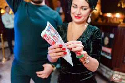 День именинника, 15 декабря 2018 - Ресторан «Максимилианс» Уфа - 33