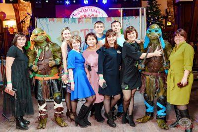 День именинника, 15 декабря 2018 - Ресторан «Максимилианс» Уфа - 4