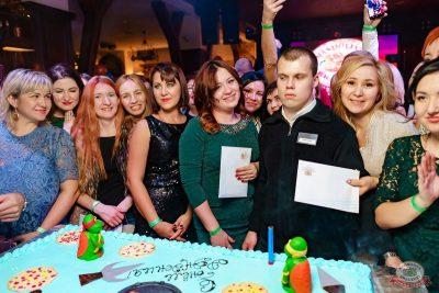 День именинника, 15 декабря 2018 - Ресторан «Максимилианс» Уфа - 41