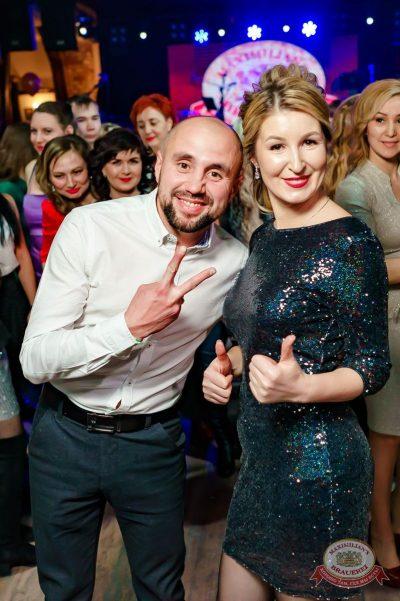 День именинника, 15 декабря 2018 - Ресторан «Максимилианс» Уфа - 48