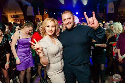 День именинника, 15 декабря 2018 - Ресторан «Максимилианс» Уфа - 49