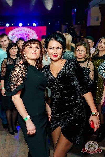 День именинника, 15 декабря 2018 - Ресторан «Максимилианс» Уфа - 50