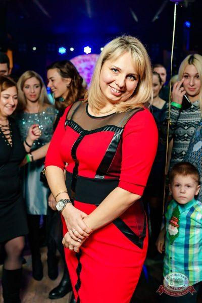 День именинника, 15 декабря 2018 - Ресторан «Максимилианс» Уфа - 53