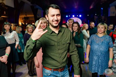 День именинника, 15 декабря 2018 - Ресторан «Максимилианс» Уфа - 55