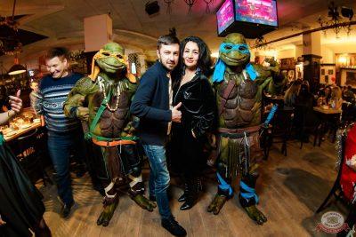 День именинника, 15 декабря 2018 - Ресторан «Максимилианс» Уфа - 62