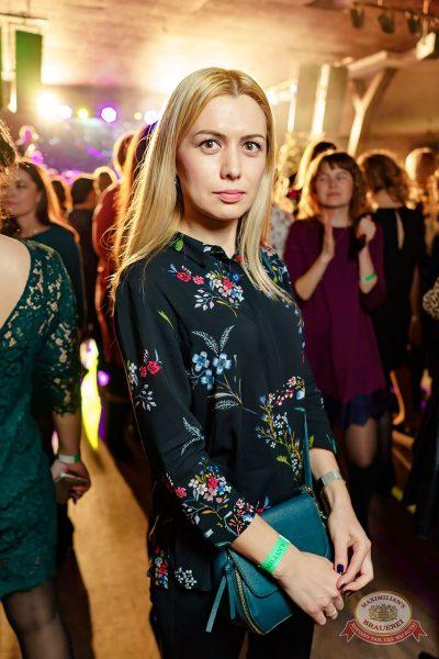 День именинника, 15 декабря 2018 - Ресторан «Максимилианс» Уфа - 67