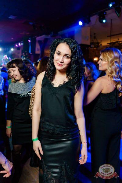 День именинника, 15 декабря 2018 - Ресторан «Максимилианс» Уфа - 68