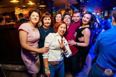 День именинника, 15 декабря 2018 - Ресторан «Максимилианс» Уфа - 69