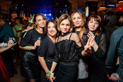 День именинника, 15 декабря 2018 - Ресторан «Максимилианс» Уфа - 70