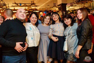 День именинника, 15 декабря 2018 - Ресторан «Максимилианс» Уфа - 74