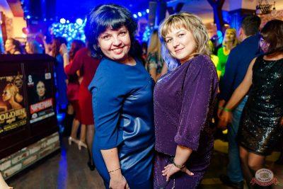 День именинника, 15 декабря 2018 - Ресторан «Максимилианс» Уфа - 76