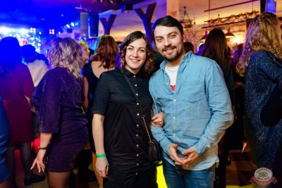 День именинника, 15 декабря 2018 - Ресторан «Максимилианс» Уфа - 77