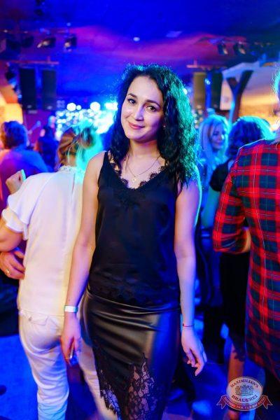 День именинника, 15 декабря 2018 - Ресторан «Максимилианс» Уфа - 78