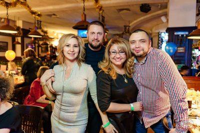 День именинника, 15 декабря 2018 - Ресторан «Максимилианс» Уфа - 79