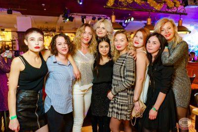 День именинника, 15 декабря 2018 - Ресторан «Максимилианс» Уфа - 80