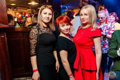 День именинника, 15 декабря 2018 - Ресторан «Максимилианс» Уфа - 83