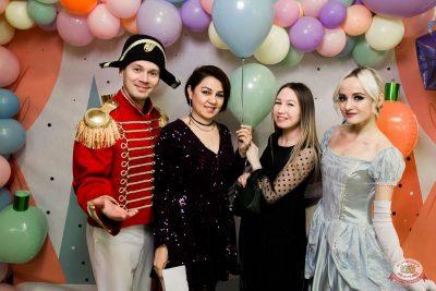 День именинника, 14 декабря 2019 - Ресторан «Максимилианс» Уфа - 1