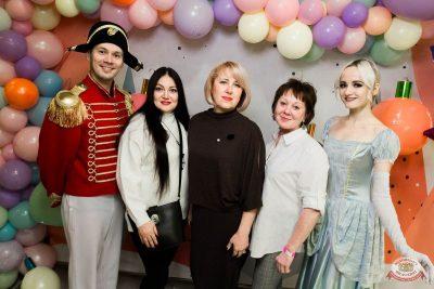 День именинника, 14 декабря 2019 - Ресторан «Максимилианс» Уфа - 10
