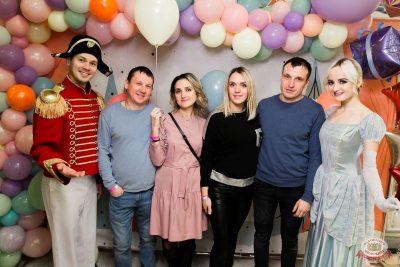 День именинника, 14 декабря 2019 - Ресторан «Максимилианс» Уфа - 13