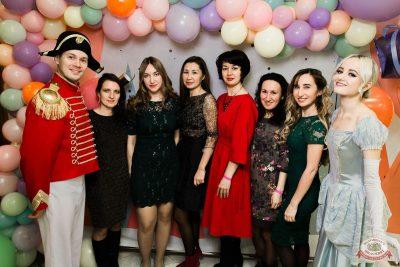 День именинника, 14 декабря 2019 - Ресторан «Максимилианс» Уфа - 14