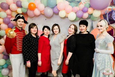 День именинника, 14 декабря 2019 - Ресторан «Максимилианс» Уфа - 15