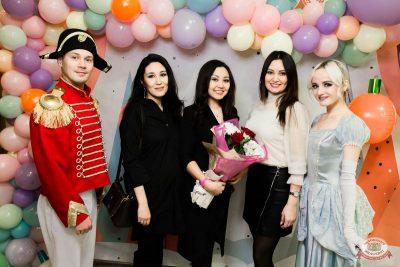День именинника, 14 декабря 2019 - Ресторан «Максимилианс» Уфа - 2