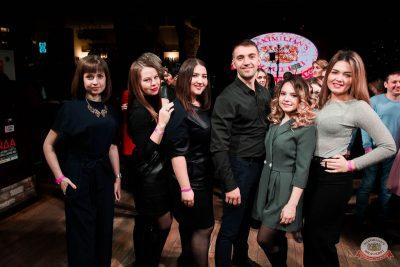 День именинника, 14 декабря 2019 - Ресторан «Максимилианс» Уфа - 33