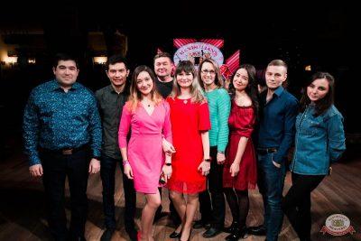 День именинника, 14 декабря 2019 - Ресторан «Максимилианс» Уфа - 38