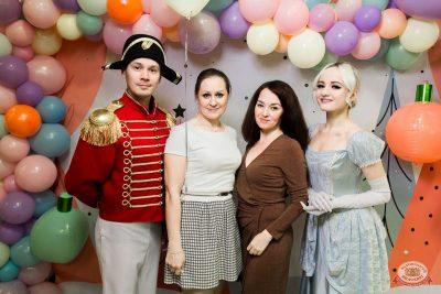 День именинника, 14 декабря 2019 - Ресторан «Максимилианс» Уфа - 4