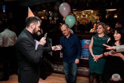 День именинника, 14 декабря 2019 - Ресторан «Максимилианс» Уфа - 43