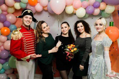 День именинника, 14 декабря 2019 - Ресторан «Максимилианс» Уфа - 5