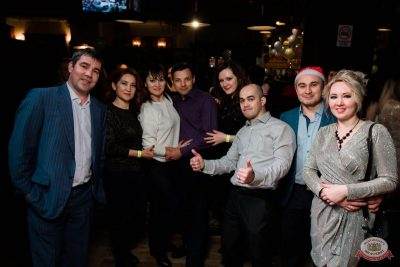 День именинника, 14 декабря 2019 - Ресторан «Максимилианс» Уфа - 66