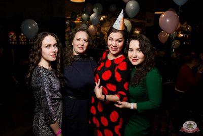 День именинника, 14 декабря 2019 - Ресторан «Максимилианс» Уфа - 67