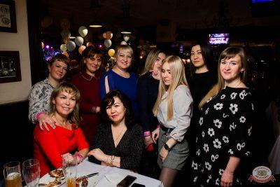 День именинника, 14 декабря 2019 - Ресторан «Максимилианс» Уфа - 69