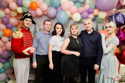 День именинника, 14 декабря 2019 - Ресторан «Максимилианс» Уфа - 9