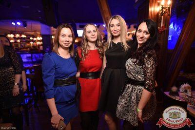 День именинника, 10 декабря 2016 - Ресторан «Максимилианс» Уфа - 33