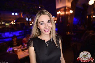 День именинника, 10 декабря 2016 - Ресторан «Максимилианс» Уфа - 39