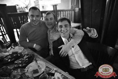 День именинника, 10 декабря 2016 - Ресторан «Максимилианс» Уфа - 47