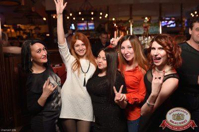 День именинника, 27 февраля 2016 - Ресторан «Максимилианс» Уфа - 23