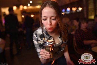 День именинника, 27 февраля 2016 - Ресторан «Максимилианс» Уфа - 27