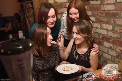 День именинника, 27 февраля 2016 - Ресторан «Максимилианс» Уфа - 28