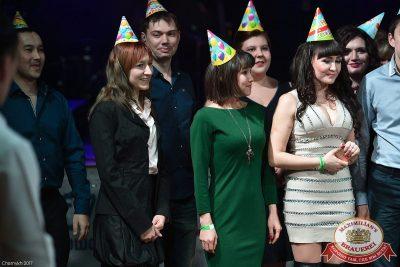 День именинника, 28 января 2017 - Ресторан «Максимилианс» Уфа - 16