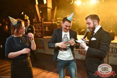 День именинника, 28 января 2017 - Ресторан «Максимилианс» Уфа - 21