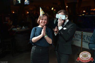День именинника, 28 января 2017 - Ресторан «Максимилианс» Уфа - 22