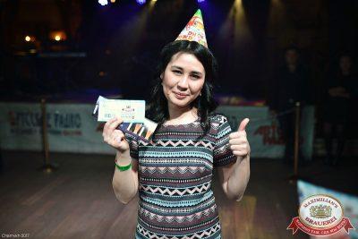 День именинника, 28 января 2017 - Ресторан «Максимилианс» Уфа - 23