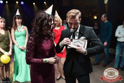 День именинника, 28 января 2017 - Ресторан «Максимилианс» Уфа - 33