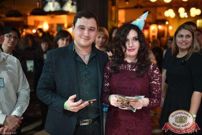 День именинника, 28 января 2017 - Ресторан «Максимилианс» Уфа - 34