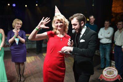 День именинника, 28 января 2017 - Ресторан «Максимилианс» Уфа - 35
